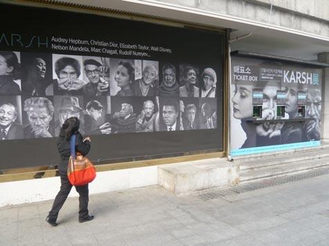 Karsh_Seoul.jpg