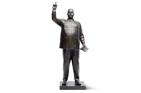 Toledano_Kabila_Statue.jpg
