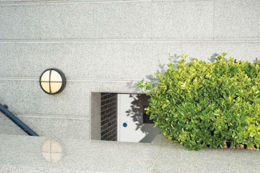 """Entrance ornamentation  22-08-12/15:31:38 51 ° 30'05.12"""" N, 0 ° 01'04.39"""" W"""