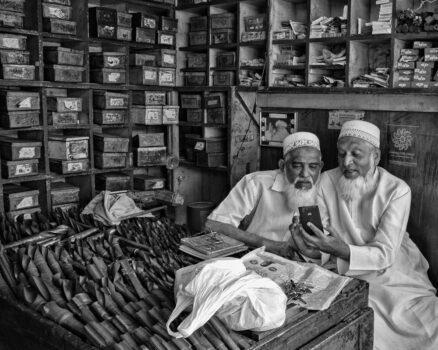 Drill Bit Merchants, Mumbai, India