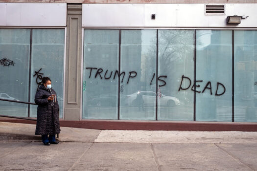 Sign of the Times, NYC, 2021, by Meryl Meisler Visit Meryl's website